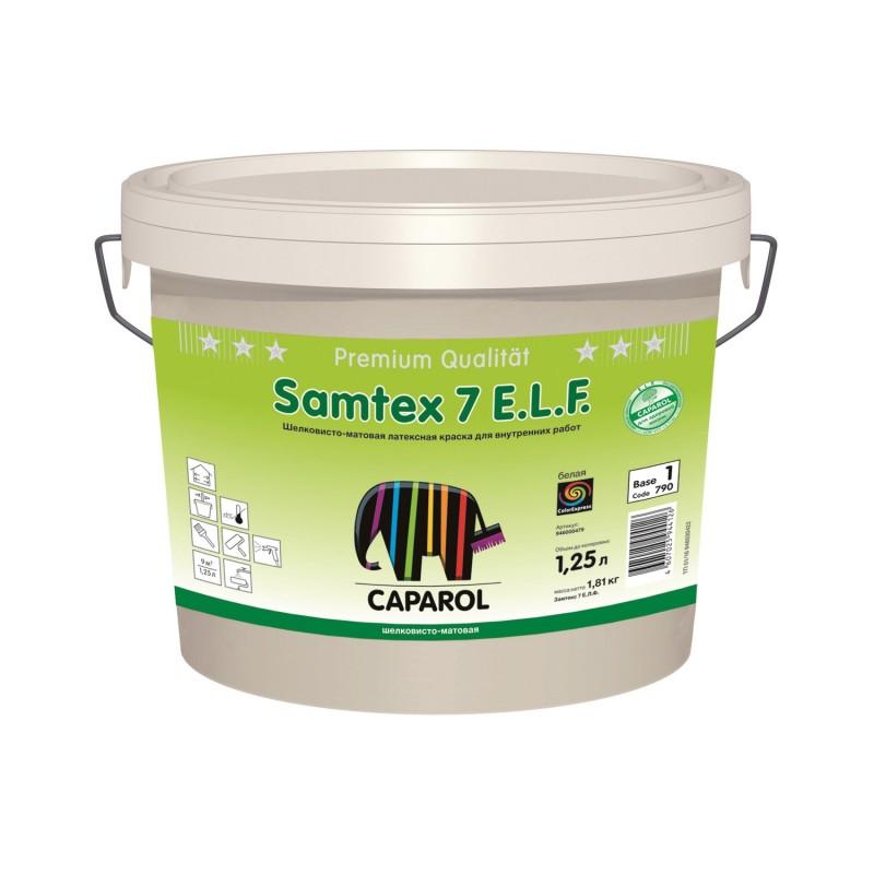 Šilko matiniai, atsparūs šlapiam trynimui lateksiniai vidaus dažai CAPAROL Samtex 7 E.L.F. 1,25l